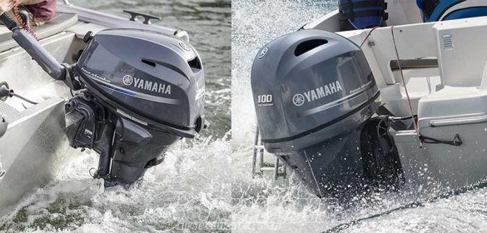 Novità Yamaha: a Parigi un 25 «ultra-light» e l'F100 aggiornato